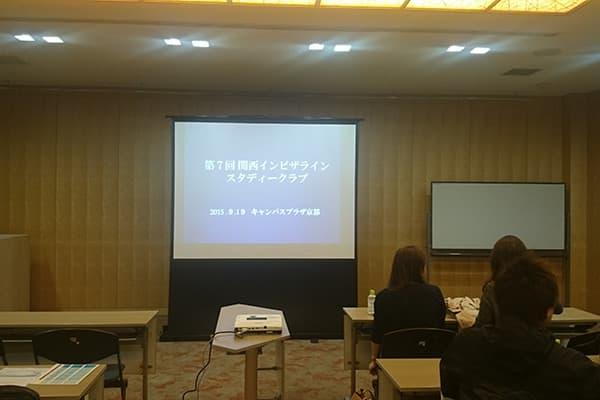 関西アライナー・スタディクラブ [2016/11/13]